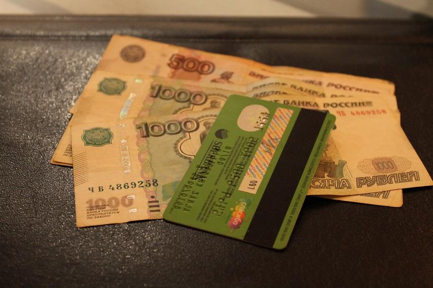 Как оплатить судебные задолженности через интернет?