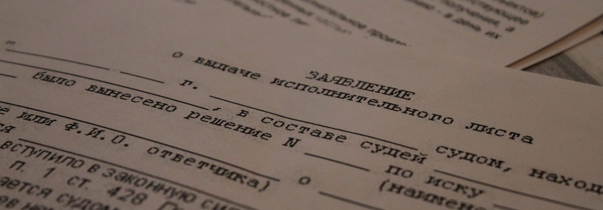 Судебные приставы приостановили деятельность автомойки