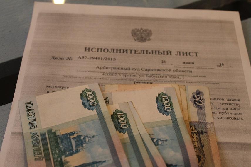 Могут судебные приставы арестовать счет жены после выплаты по исполнительному листу