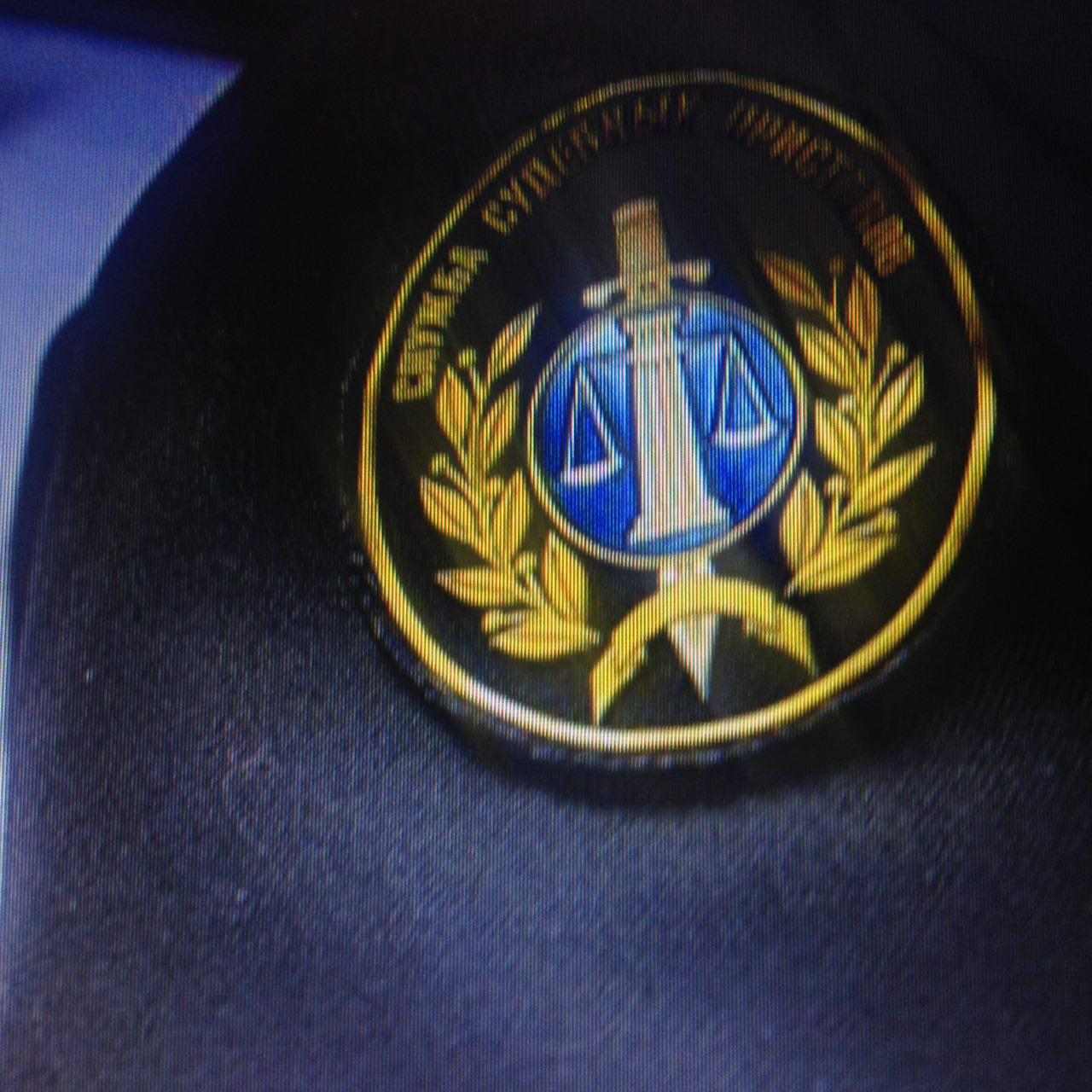 База судебных приставов проверить задолженность авто