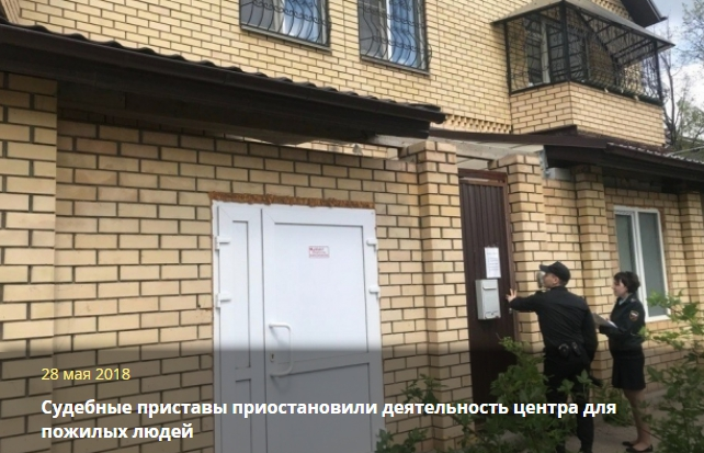 УФССП по Пермскому краю