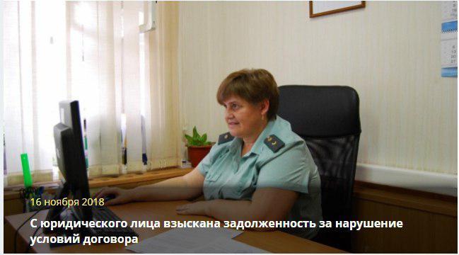 Долги у судебных приставов саратовская область руководитель блока взыскания просроченной задолженности